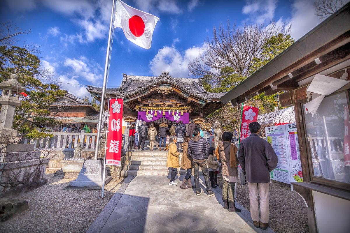 Japan Holiday On January 8 2018?
